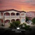 Apartments Vera Vir